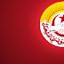 اتحاد الشغل يعتبر مقترح الحكومة للزيادة في الاجور في القطاع العام اهانة للمنظمة