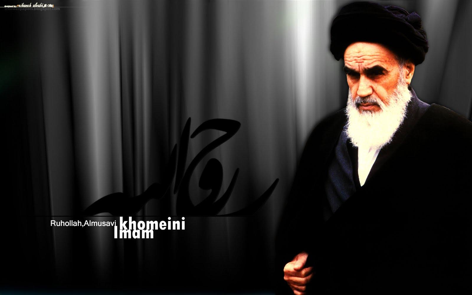 kifayat ali hussaini imam khomenei r h biography imam khomenei r h biography