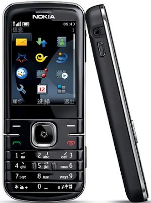Nokia 3806 CDMA - Denny Neonnub
