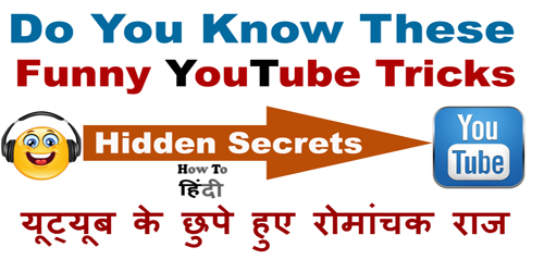 Youtube Tricks and Hidden Secrets