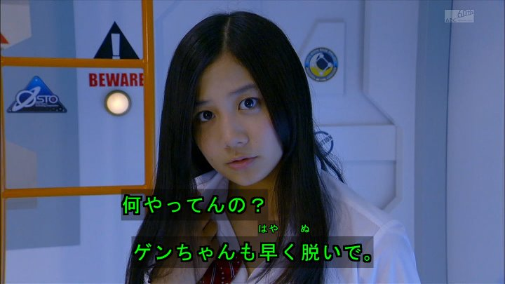 Here's a bonus footage for Kamen Rider Fourze featuring the girls of ...