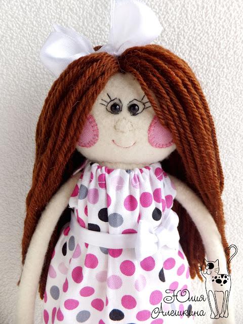 Новая кукла - длинноножка