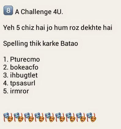 Whatsapp king Quiz Question 8