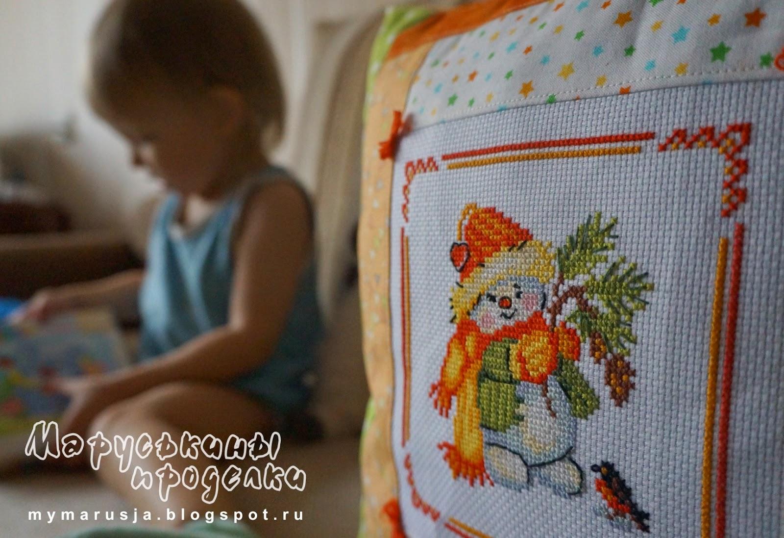 схемы вышивки подушки бесплатно