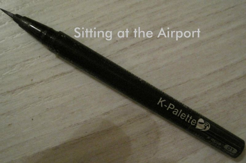eyerliner-de-marca-japonesa-k-pallet