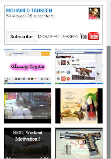 Add Amazing jQuery Plugin for Displaying YouTube Video Feed