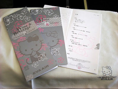 Hello Kitty airplane menu
