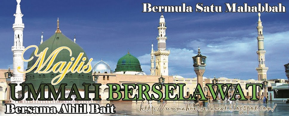 ~ SEKRETARIAT UMMAH BERSELAWAT ~