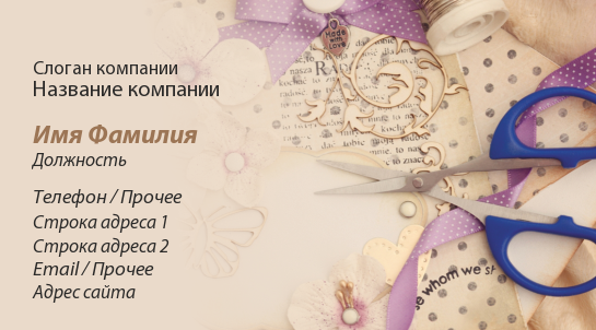 http://www.poleznosti-vsyakie.ru/2013/04/vizitka-dlja-atele-s-nozhnicami-i-bantom.html