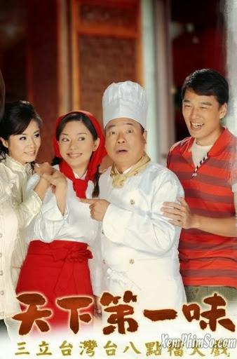 Thiên Hạ Đệ Nhất Vị - VCTV
