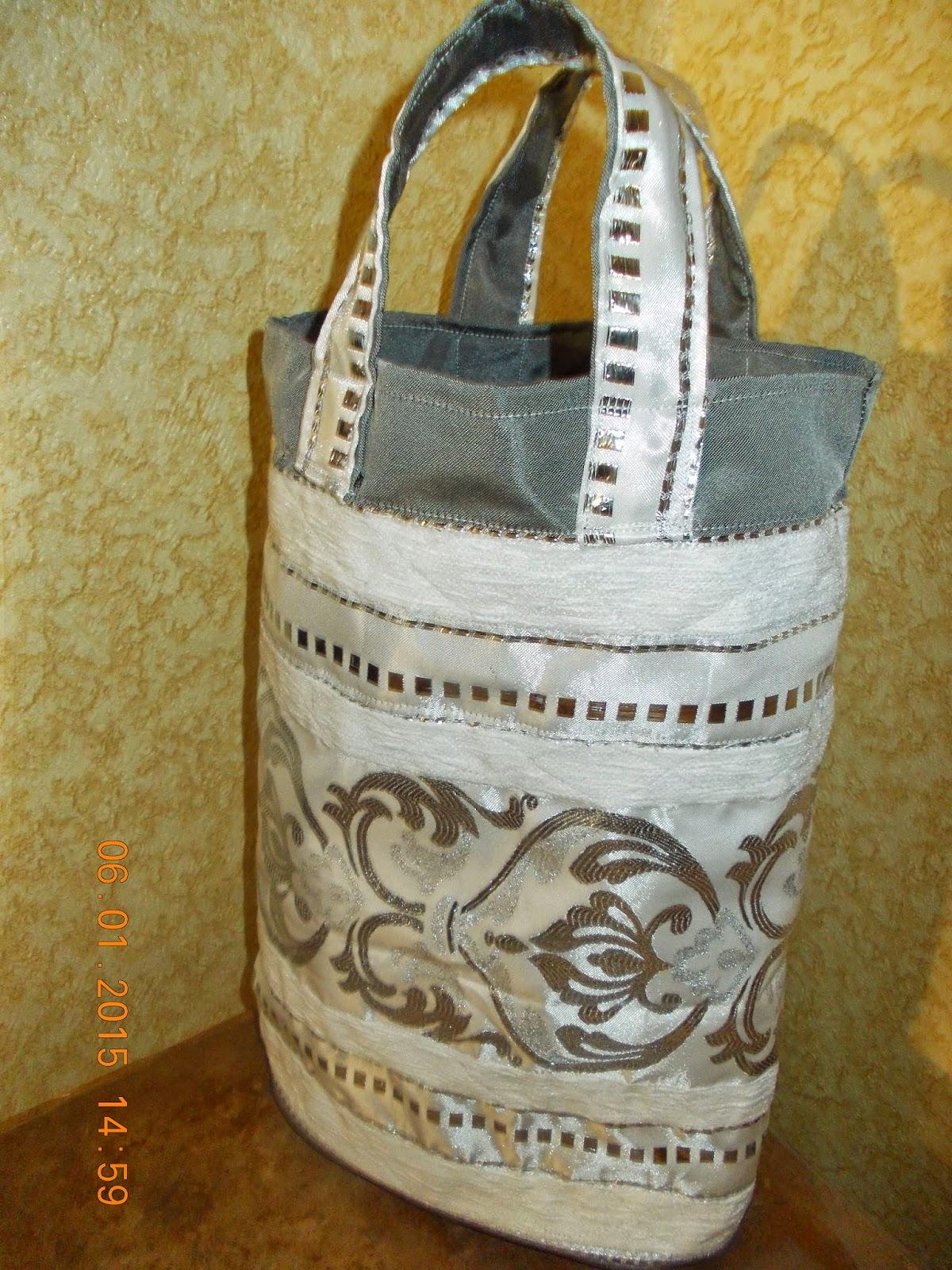 сумка-торбочка
