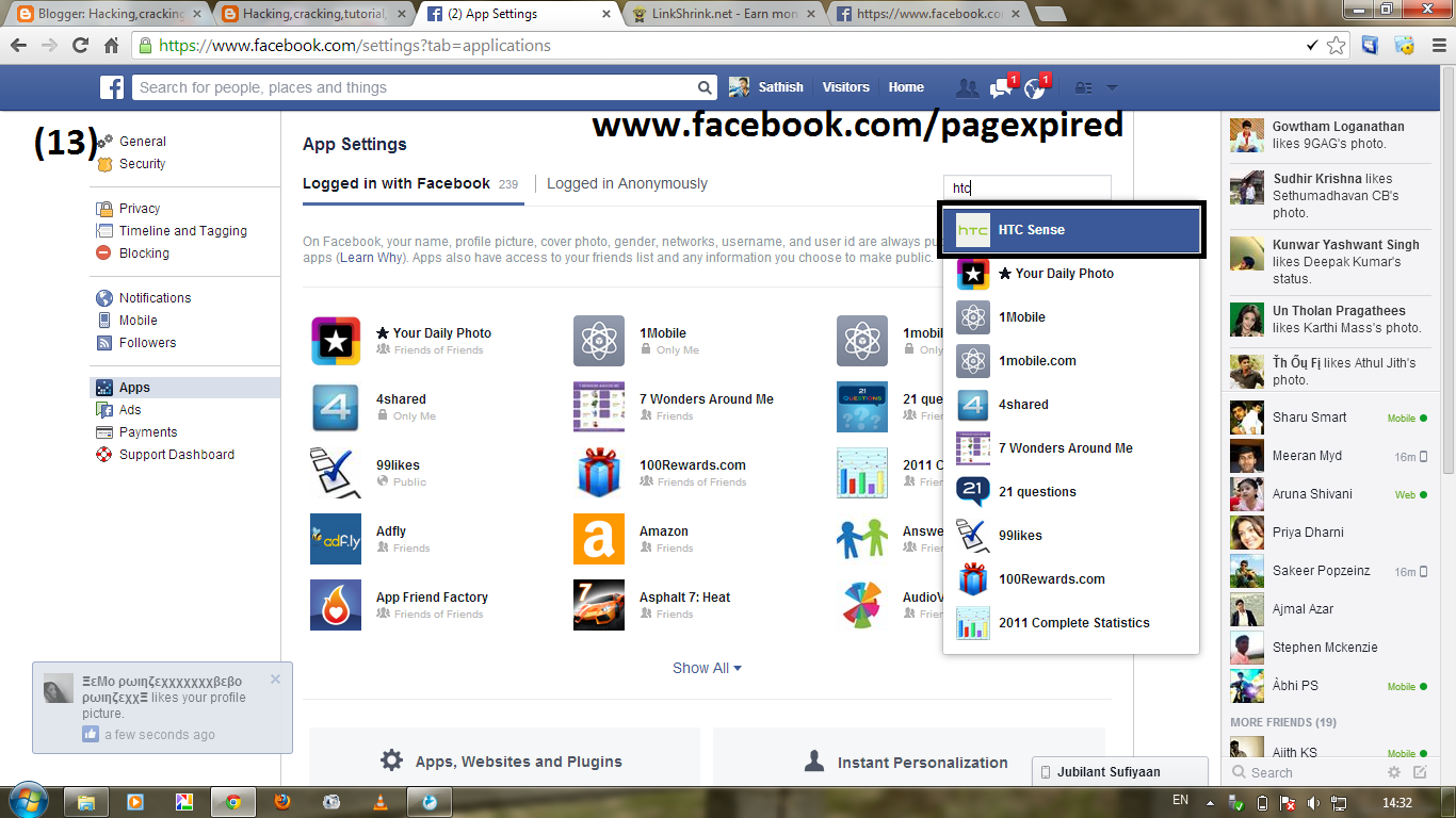 Facebook apps permission page