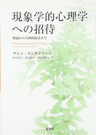 訳書(共訳)