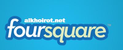 square image logo