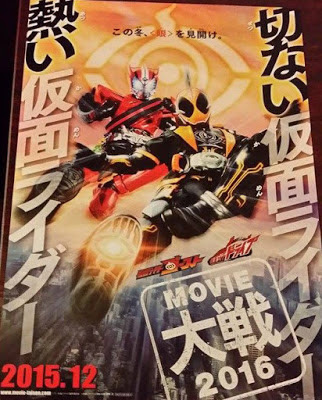 Kamen Rider Ghost & Drive Movie War akan tayang 2016