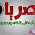 تتبيت الواتس أب على الحاسوب بدون برامج امحاكي سريع وخفيف يدعم الكتابة بالللغة العربية