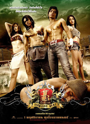 Fighting beat Watch full Thai movie