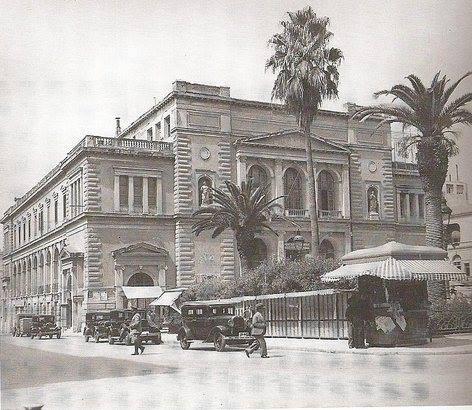 Δημοτικό θέατρο Πειραιά 1930... η oμορφιά του παρελθόντος