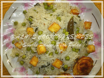 Simple Paneer Peas Pulao