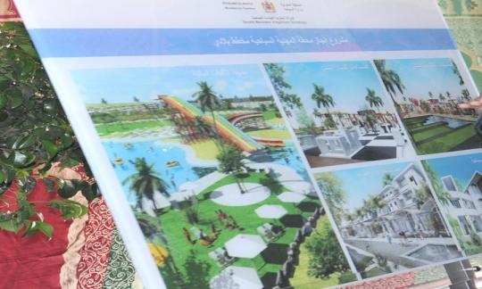 Station mehdia un projet touristique structurant pour la for Appart hotel kenitra