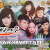 Sunday VCD Vol 130 | Ku Chivit ( Not Full )
