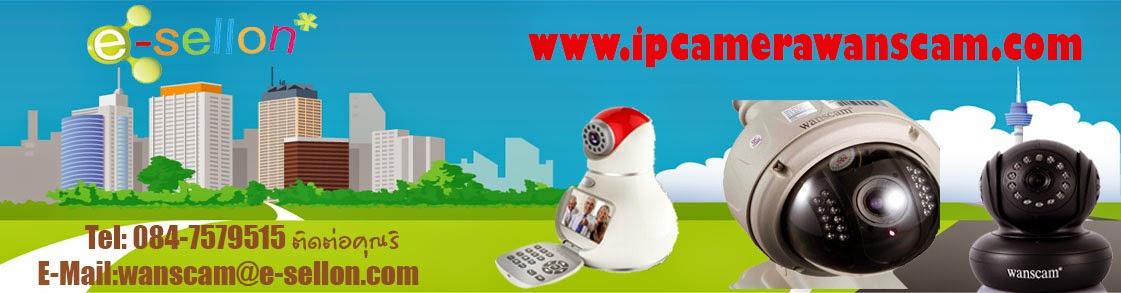 ขายกล้อง IP Camera กล้องวงจรปิดไร้สาย ราคาถูก บริการติดตั้ง ออนไลน์ | กล้องวงจรปิด IP Camera