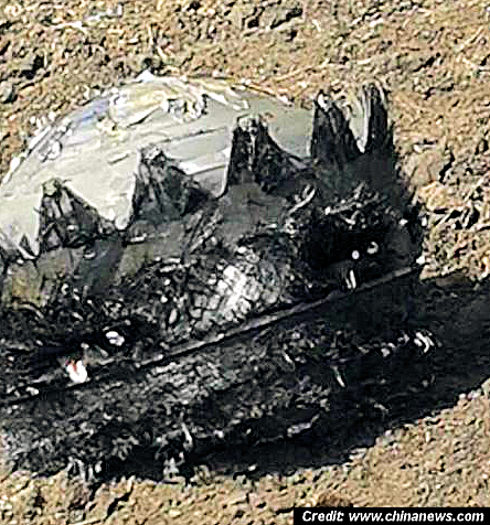 Ufo Crashes In China Authorities Cordon Off The Area
