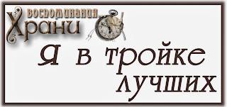 "Ёлочка ""Кругляшка"""
