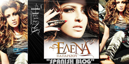 Helena Paparizou Spanish Blog