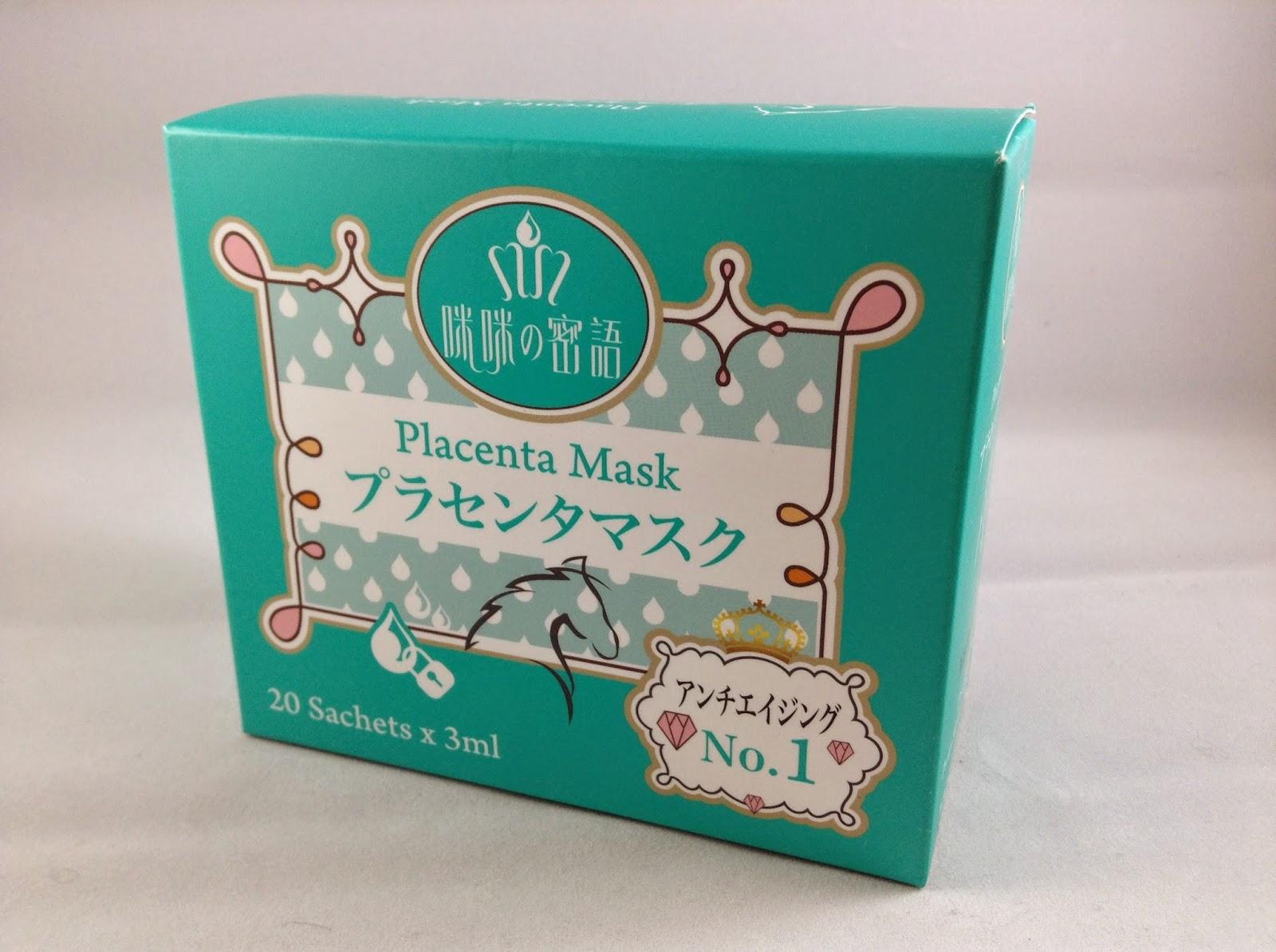 >> 睡醒擁有光澤肌*咪咪の密語 胎盤保濕水療面膜 Placenta Spa Sleeping Mask