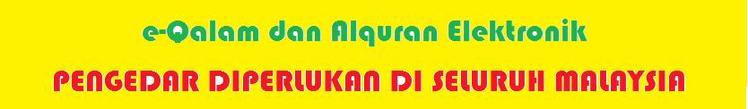 e-Qalam dan Alquran Elektronik