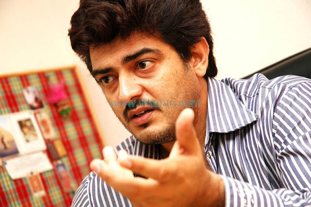 Ajith Kumar's Exclusive Unseen Pictures 8