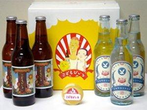 Kodomo Beer (Cerveja para crianças)