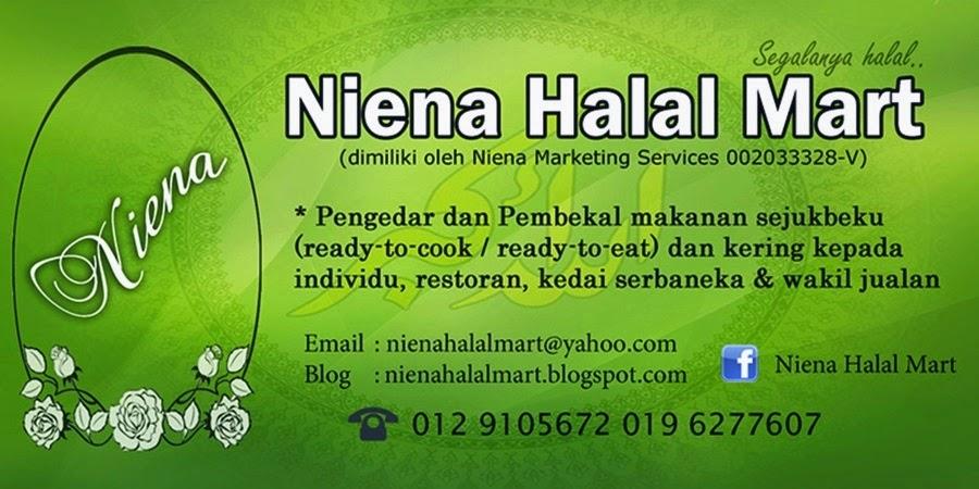 Niena Halal Mart