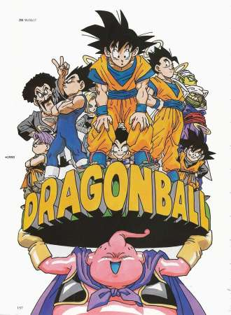 Dragon Ball - Artbook Dragon+Ball+-+Artbook-CAPA_PhotoRedukto
