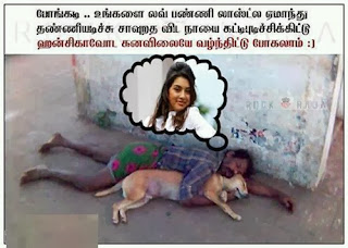 tamil funny photos tamil funny tamil funny pictures funny facebook be