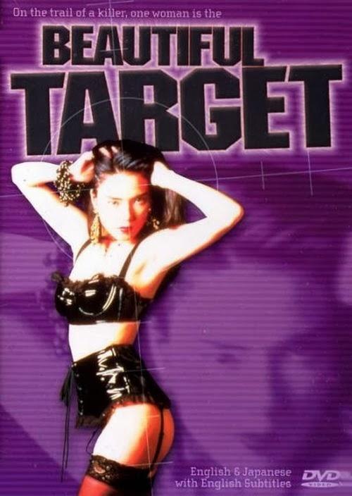 Beautiful Target 1995