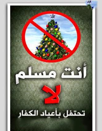 حكم الاحتفال بعيد الميلاد موسوعة ثقافية شاملة