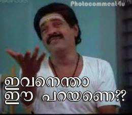 malayalam photo comments new - photo #1