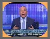 - برنامج على مسئوليتى أحمد موسى -- حلقة يوم السبت 1-8-2015