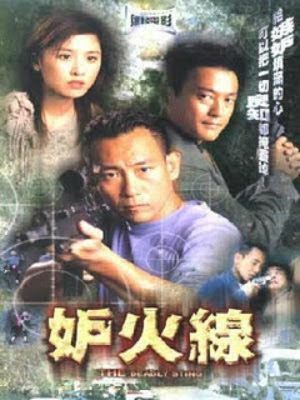 Ngõ Cụt - The Deadly Sting (2001) - FFVN