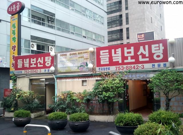 Restaurante que sirve bosintang (sopa de carne de perro) en Seúl