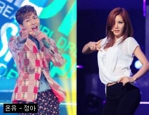 Yesung jiyeon dating rumor