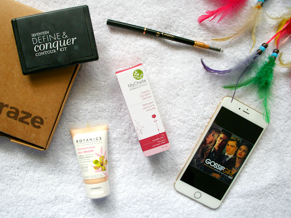 May Favourites ♡