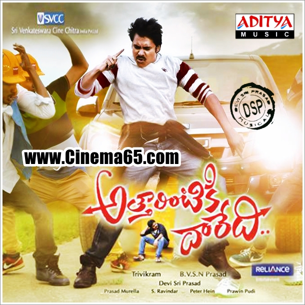 Bapu Gari Bommo Video Song || Attarintiki Daredi Video ...