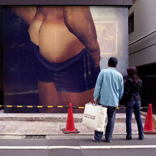 http www photofunia com categories billboards watchinng