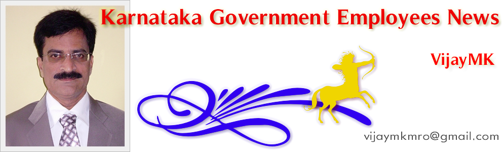 Karnataka government employee's News By VijayMK