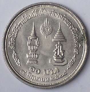 thailand 10baht rama ix anniversary reign june19