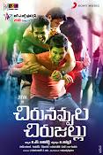 Telugu film Chirunavvula Chirujallu Wallpapers n Posters-thumbnail-16