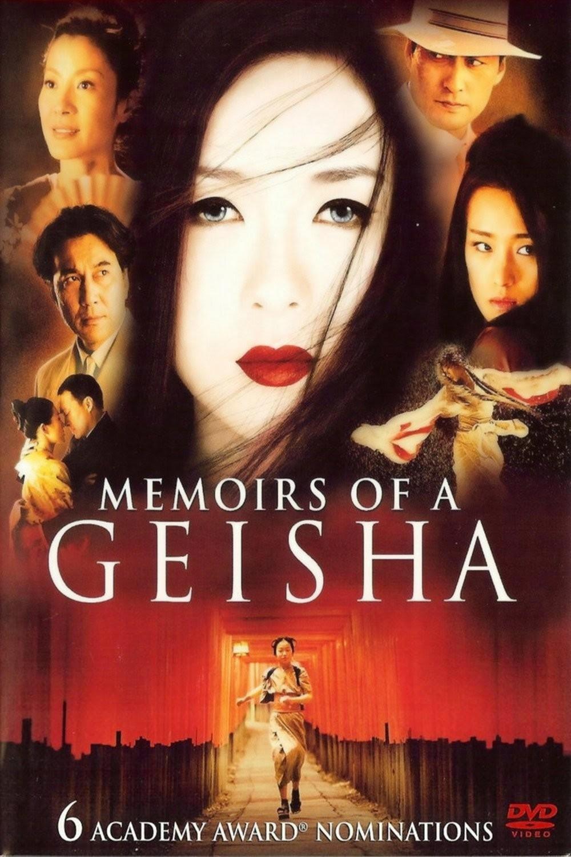 Memoirs of a Geisha 2005